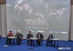 Пресс-конференция посвященная фильму «Тобол». Тюмень, зрительный зал