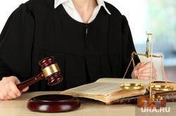 Клипарт депозитфото, весы, молоток, правосудие, судья, суд, судебные разбирательства, мантия