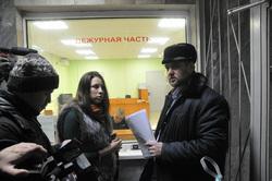 Защитники башни и их адвокаты в отделе полиции №5, дежурная часть, кириллова мария