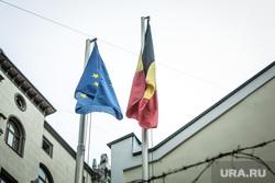 Посольство Бельгии. Москва, флаг бельгии и евросоюза