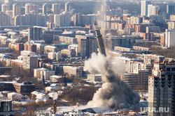 Снос башни, Екатеринбург, телебашня, недостроенная башня, телевышка, снос, разрушение, обрушение