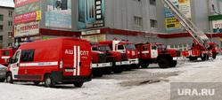 Сгоревший ТЦ Некрасовский Курган, пожарные машины