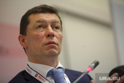 Гайдаровский форум-2016, первый день. Москва, топилин максим, портрет