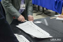 Подсчет голосов. Выборы. Салехард, подсчет голосов, гашение бюллетеней, бюлетени, бюллетени, итоги голосования