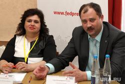 Урбанистический форум пресс-конференция Курган, руденко сергей, ковалева оксана