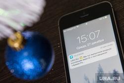 Telegram ИА URA.RU. Екатеринбург, ura.ru, telegram, телеграм, iphone se, новый год