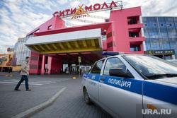 Резня на проспекте Ленина. Сургут, эвакуация, полиция, сити молл