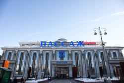 Новые киоски к ЧМ-2018. Екатеринбург, тц пассаж