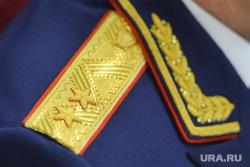 Следственный комитет. Торжественное заседание. Челябинск., погон, генерал-лейтенант