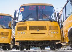 Клипарт. Ноябрь. Магнитогорск, школьный автобус, автопарк, автобусы, дети, желтый автобус