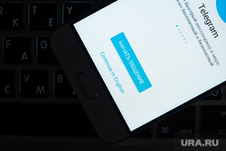 Мессенджер Telegram на русском. Екатеринбург, смартфон, общение, соцсеть, гаджет, мессенджер, telegram, приложение, телеграм
