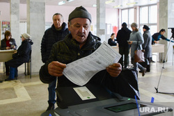 ВЫБОРЫ 2018. День голосования в Челябинске, за путина, бюллетень, голосование, выборы 2018, коиб