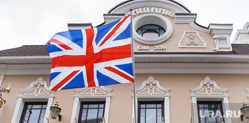 Английский паб Britannia. Екатеринбург, англия, британния, britannia, великобритания, флаг