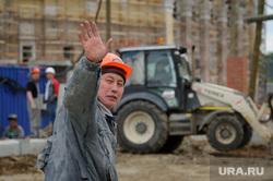 Реконструкция Центрального стадиона к ЧМ-2018 по футболу. Екатеринбург, мигранты, строитель, гастарбайтер, строительная площадка, рабочий, строительство