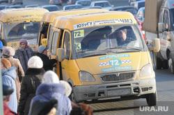 Маршрутные автобусы. Челябинск, газель, маршрутка