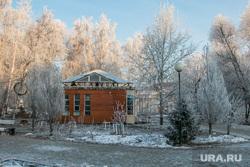 Разное. Курган, кафе ялта, снег, зима, городской сад, природа, иней на деревьях