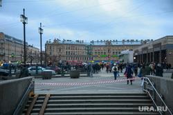 Теракт в Санкт-Петербурге (перезалил). Санкт-Петербург, проход закрыт, переход, метро, сенная площадь