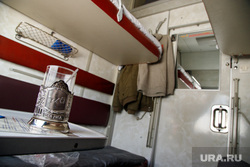 Виды Перми, чай, ржд, купейный вагон, купе, туризм, путешествие поездом, стакан, подстаканник