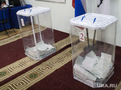 ВЫБОРЫ 2018. Голосование. Салехард, урна для голосования, выборы 2018, голосование