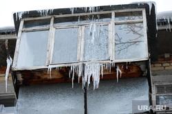 Клипарт.  Погода. Циклон. Стихия. Челябинск., сосульки, зима, балкон