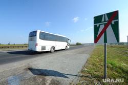 Клипарт. Автомагистраль. Знаки. Челябинск., автомагистраль, дорога, автобус, знак конец автомагистрали