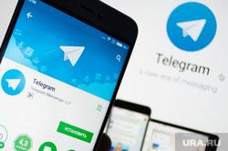 Клипарт. Социальные сети. Екатеринбург, смартфон, интернет, гаджет, мессенджер, telegram, приложение, телеграм, социальная сеть