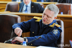 Заседание Законодательного собрания Челябинской области. Челябинск, чернятьев денис