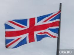 Сочи, сварка, ремонт, флаг великобритании, флаг бразилии
