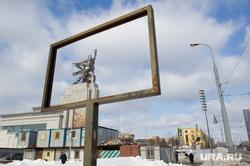 Зимняя Москва, город москва, рабочий и колхозница, вднх, достопримечательности москвы