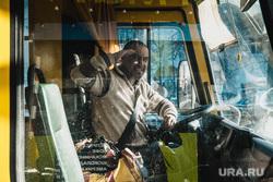 Виды Екатеринбурга, водитель, автобус, маршрутка