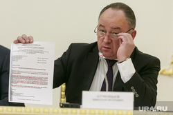 Брифинг в Генеральной прокуратуре, посвященный делу Скрипалей. Москва