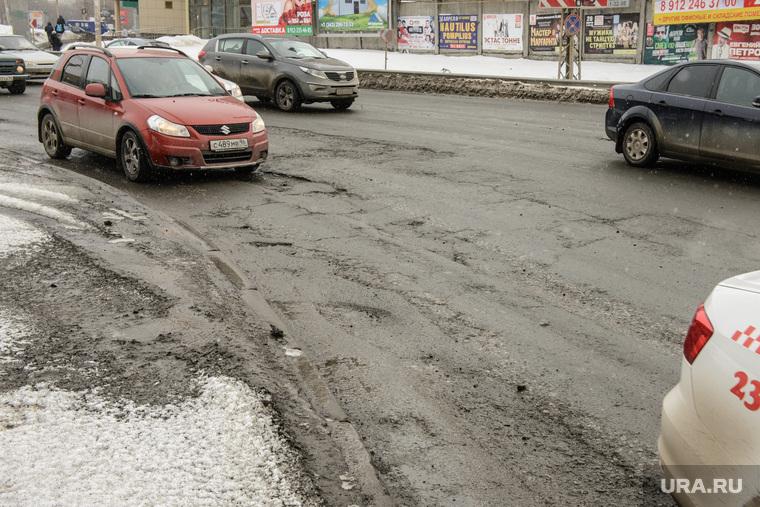 Состояние дорог Екатеринбурга, ямы на дороге, плохая дорога