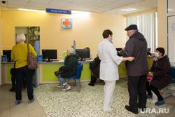 Урайская городская клиническая больница. Урай , регистратура, поликлиника, больница