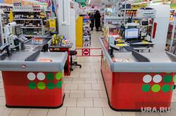 Магазин «Пятёрочка. Магнитогорск, продукты, кассы, магазин