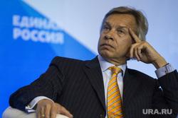 МОСКВА. Медиафорум по проектам ЕР. Главное совещание, пушков алексей, единая россия