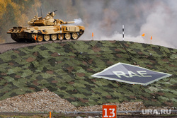 RAE-2015. Russia Arms Expo-2015. Первый день. Нижний Тагил, rae, танк, т90, russia arms expo