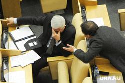 Пленарное заседание Государственной Думы РФ. 27 февраля 2015г.