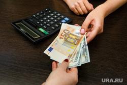 Банки Екатеринбурга. Обмен валют, евро, обмен валют