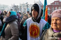 День народного единства в Челябинск, за возрождение урала