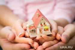 Земля, красивый домик, социальное пособие,бедность, ребенок в автомобиле, проститутки, шлюхи  , руки, семья, красивый дом, дом мечты