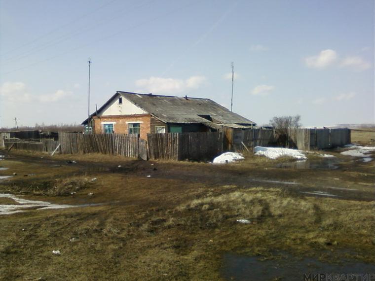Специалисты составили рейтинг самых недорогих квартир в Российской Федерации