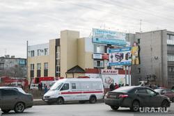 Обрушение в супермаркете Магнит. Курган, супермаркет магнит, улица бурова-петрова77