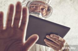 Эпидемии, болезнь, противогаз, биологическая защита, маска медицинская, эпидемия, защитная маска, защитная одежда