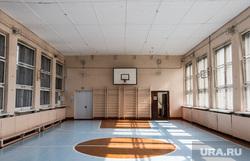 Клипарт. Сентябрь. Екатеринбург , спортзал, школа