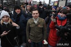 Сход на Лермонтовской площади. Москва, яшин илья, шествие, оппозиционеры