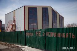 Здание строящейся гостиницы по ул. Красина. Здание МВД., надпись на заборе, здание, проезд не загораживать, забор