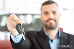 Клипарт depositphotos.com, регистрация автомобиля, покупка автомобиля, ключи от машины