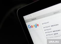 Клипарт. Интернет-приложения. Екатеринбург, интернет, сеть, google, поисковая система, поисковик