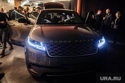 Презентация нового автомобиля Range Rover Velar в Музее архитектуры и дизайна. Екатеринбург, range rover velar, презентация автомобиля