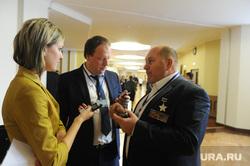 Заседание Общественной палаты РФ (ОПРФ). 15 января 2015г, гриб владислав, заболотский виктор